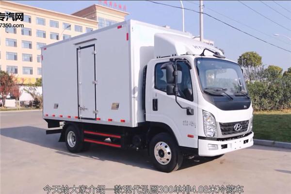 现代泓图300国五4.08米冷藏车亮点介绍