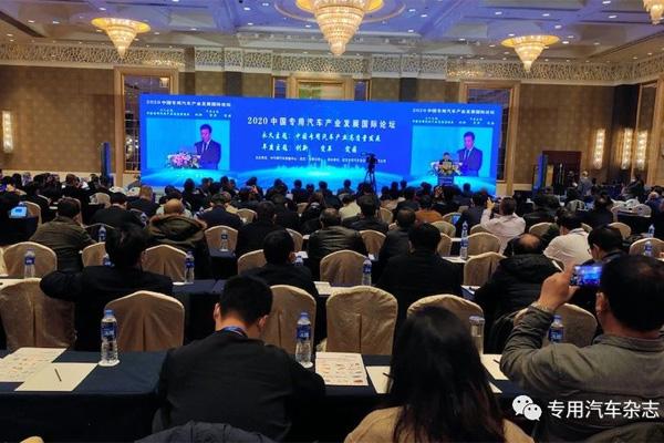 創新 變革 突圍 2020中國專用汽車產業發展國際論壇在武漢舉行
