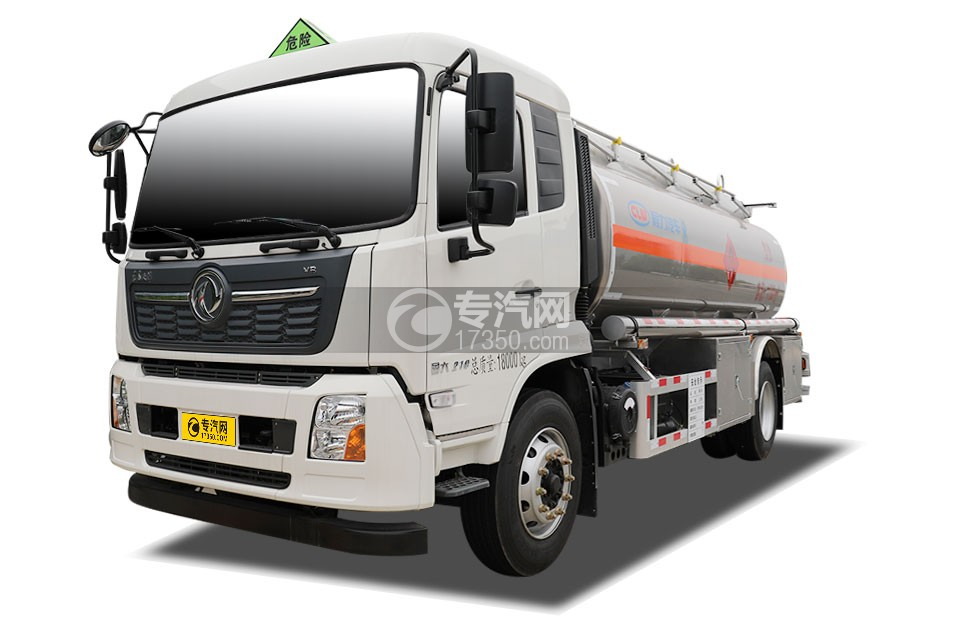 东风天锦VR单桥国六13.9方铝合金运油车