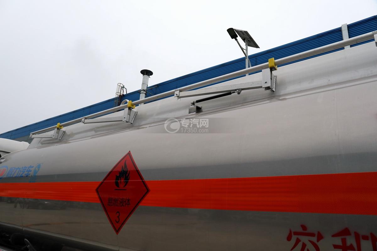 东风天锦VR单桥国六13.9方铝合金运油车安全护栏