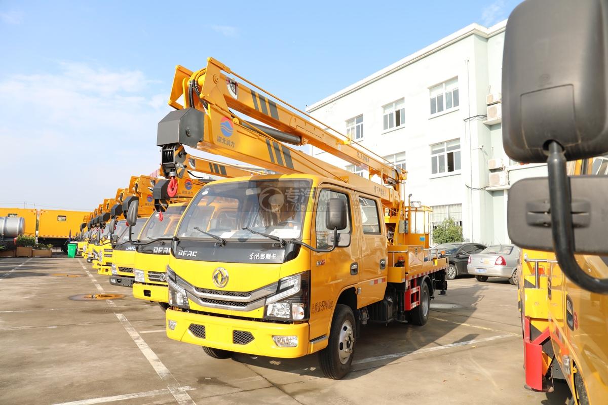 东风多利卡D6双排国六16米折叠臂式高空作业车图片