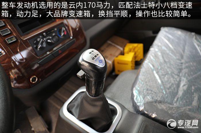 大运奥普力3550轴距一拖二蓝牌清障车评测发动机、变速箱