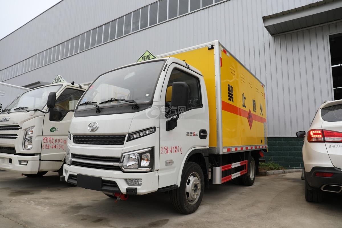 跃进福运S80国六3.4米爆破器材运输车