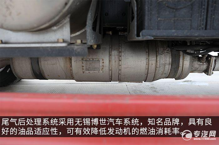 大运新奥普力国六抓斗式垃圾车评测尾气后处理