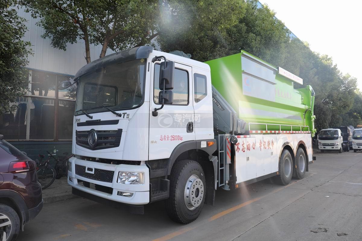東風華神T5后雙橋國六吊裝式垃圾車