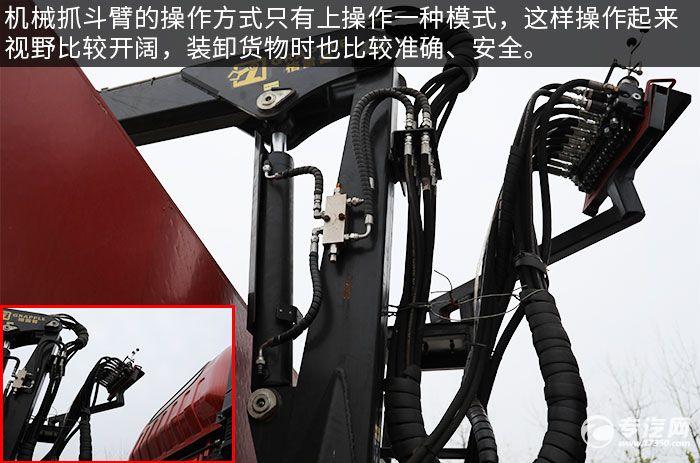 大运新奥普力国六抓斗式垃圾车评测上操作