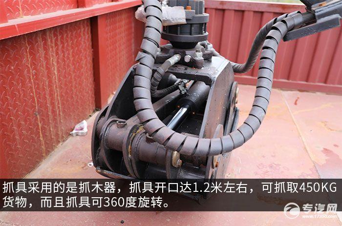 大运新奥普力国六抓斗式垃圾车评测抓具