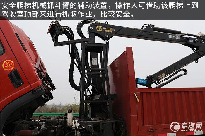 大运新奥普力国六抓斗式垃圾车评测安全爬梯