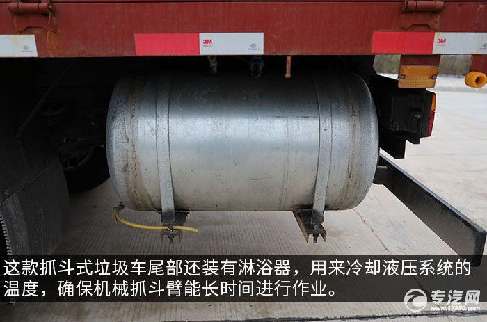 大运新奥普力国六抓斗式垃圾车评测淋浴器