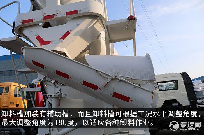 東風福瑞卡F7國六3.98方攪拌車評測卸料槽