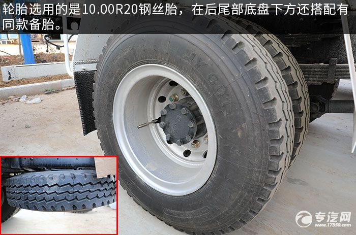 東風福瑞卡F7國六3.98方攪拌車評測輪胎