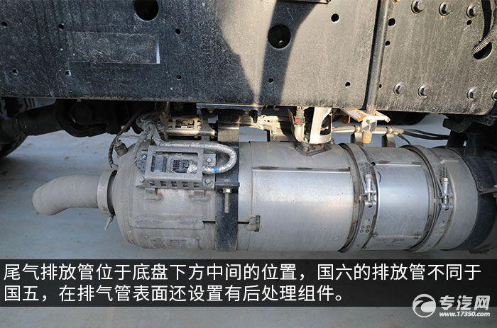 东风福瑞卡F7国六3.98方搅拌车评测尾气排放管