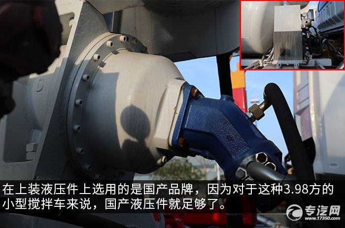 东风福瑞卡F7国六3.98方搅拌车评测液压件