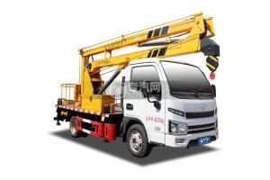 跃进福运S80国六13.5米折叠臂式高空作业车