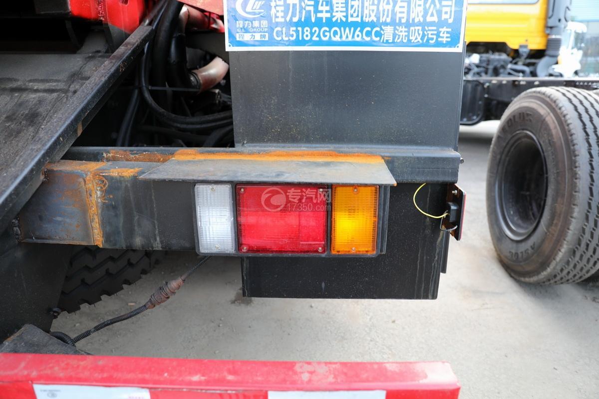 东风柳汽乘龙M3单桥国六12.17方清洗吸污车尾灯