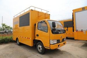 东风福瑞卡国六餐车图片