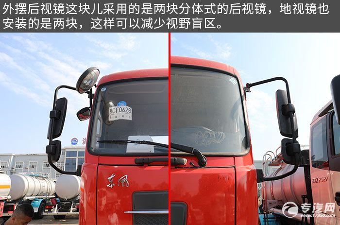 东风天锦D530六驱越野国六8.5方消防洒水车评测