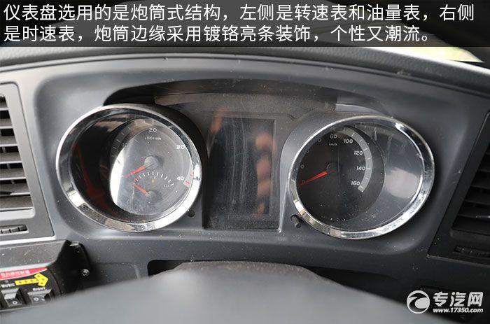 重汽豪沃G5X单桥国六12.06方清洗吸污车评测仪表盘