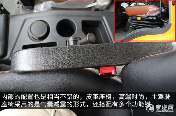 重汽豪沃G5X单桥国六12.06方清洗吸污车评测座椅