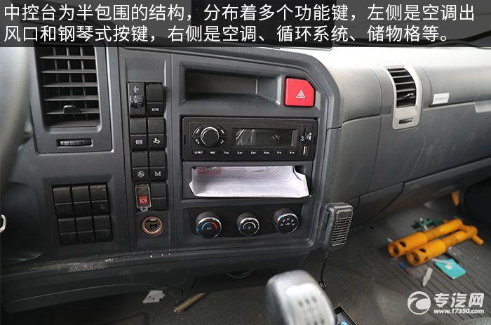 重汽豪沃G5X单桥国六12.06方清洗吸污车评测中控台