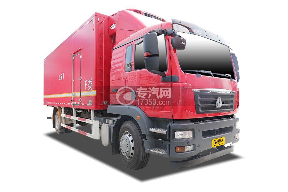 重汽汕德卡C5H国五7米冷藏车