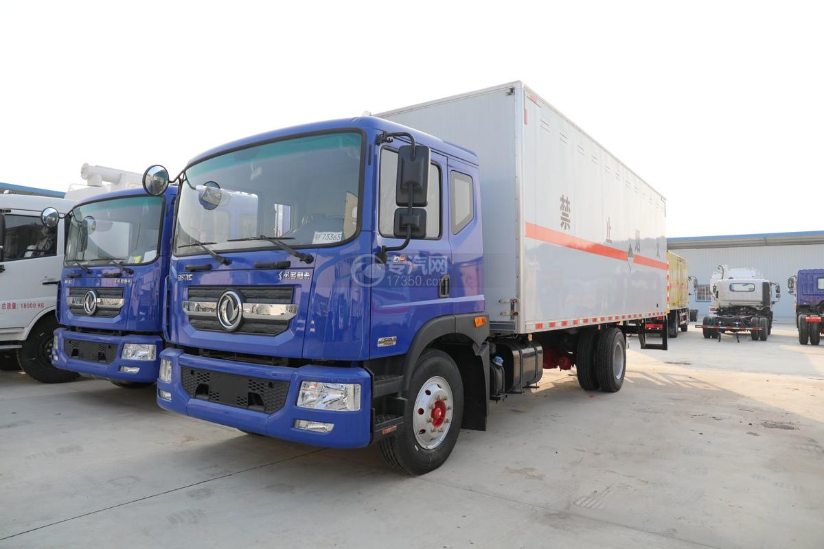 東風多利卡D9國六7.65米雜項危險物品廂式運輸車