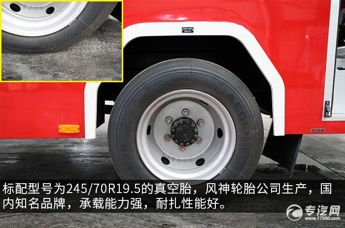 东风凯普特K7双排国六水罐消防车评测轮胎
