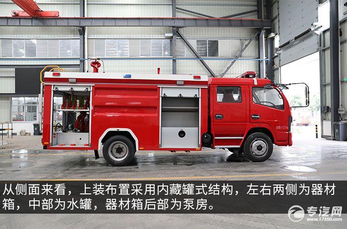 东风凯普特K7双排国六水罐消防车评测上装结构
