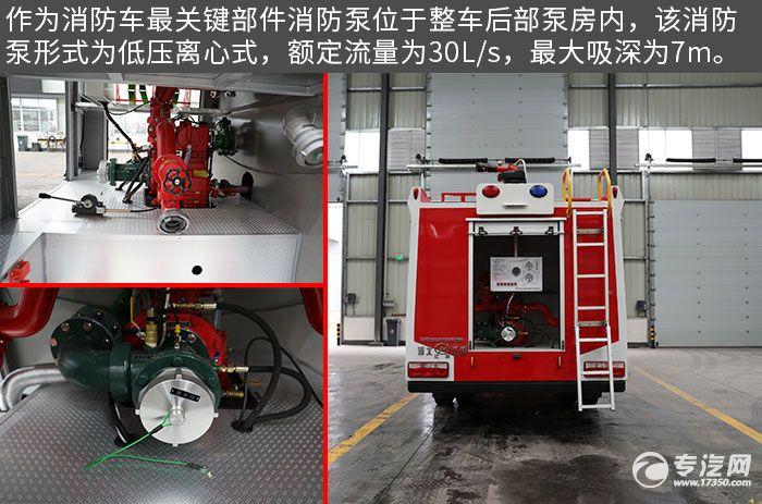 东风凯普特K7双排国六水罐消防车评测消防水泵