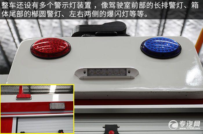 东风凯普特K7双排国六水罐消防车评测警示灯