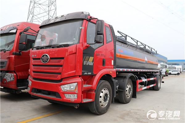 化工液體運輸車的配件匯總