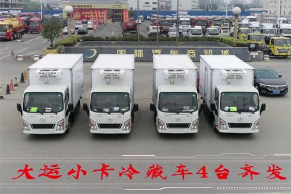 大运新奥普力小卡国六3.56米冷藏车4台齐发