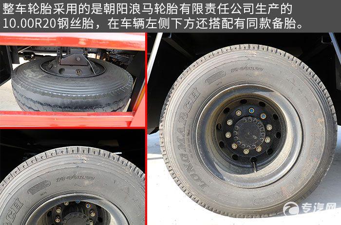 东风天锦VR国六一拖二清障车评测轮胎