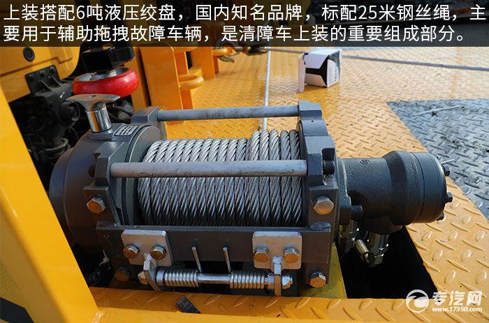 东风天锦VR国六一拖二清障车评测液压绞盘