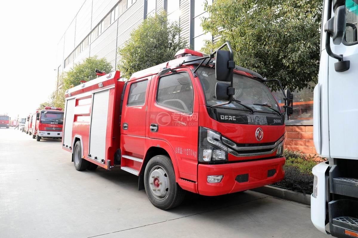 東風多利卡D7雙排國六5方水罐消防車