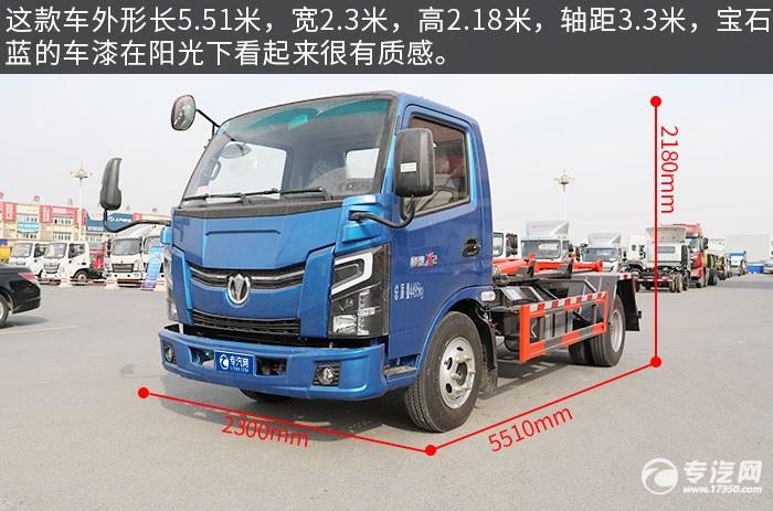 奥驰X2单排国六车厢可卸式垃圾车评测外形尺寸