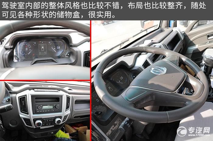 奥驰X2单排国六车厢可卸式垃圾车评测驾驶室内部配置