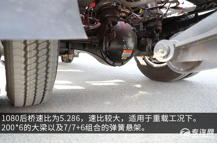 奥驰X2单排国六车厢可卸式垃圾车评测后桥
