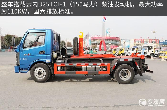 奥驰X2单排国六车厢可卸式垃圾车评测发动机