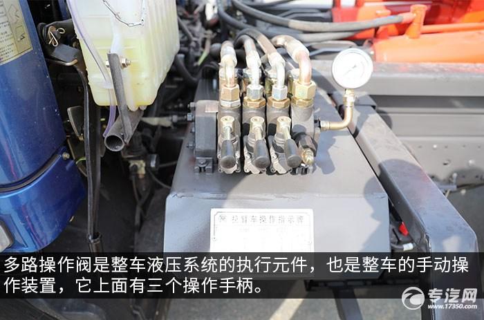 奥驰X2单排国六车厢可卸式垃圾车评测多路操作阀