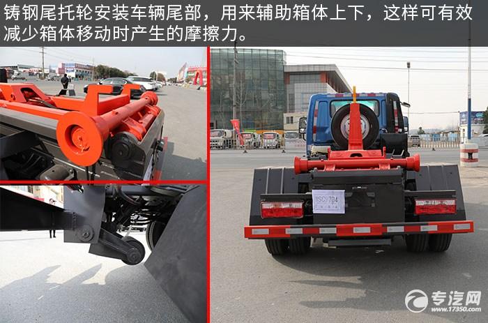 奥驰X2单排国六车厢可卸式垃圾车评测尾托轮、支腿