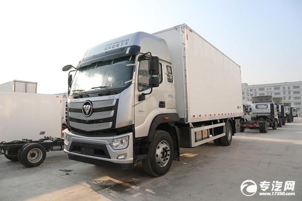 高端舒適的福田歐航R國五6.6米冷藏車多少錢一輛?