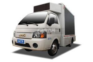 江淮康鈴X5國六LED廣告宣傳車