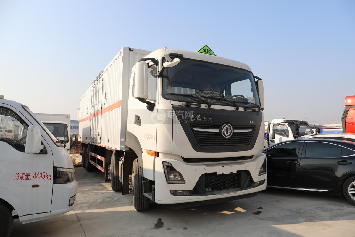 東風天龍KL前四后八國六9.4米易燃氣體廂式運輸車