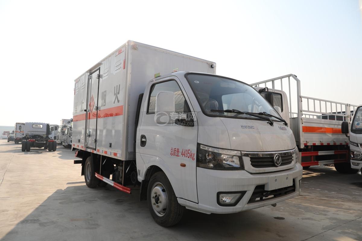 東風途逸國六3.78米易燃氣體廂式運輸車