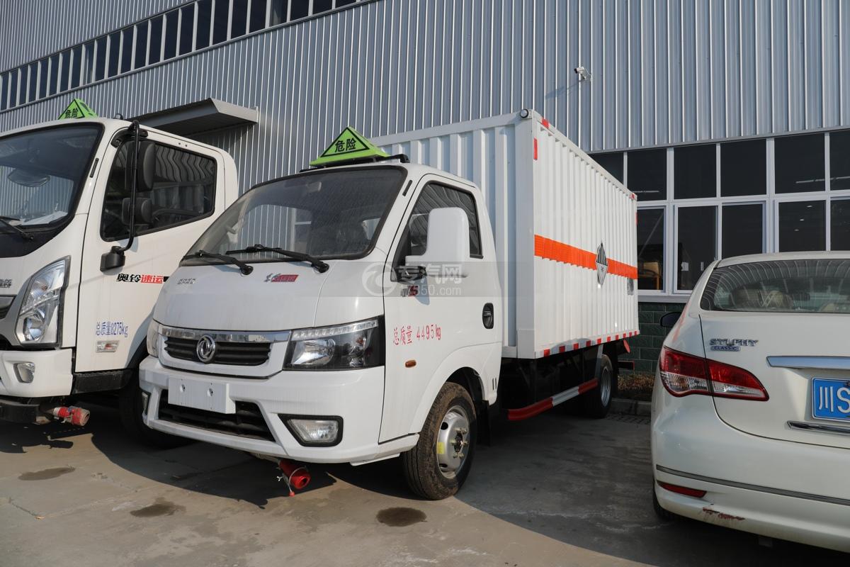 東風途逸國六3.88米雜項危險物品廂式運輸車