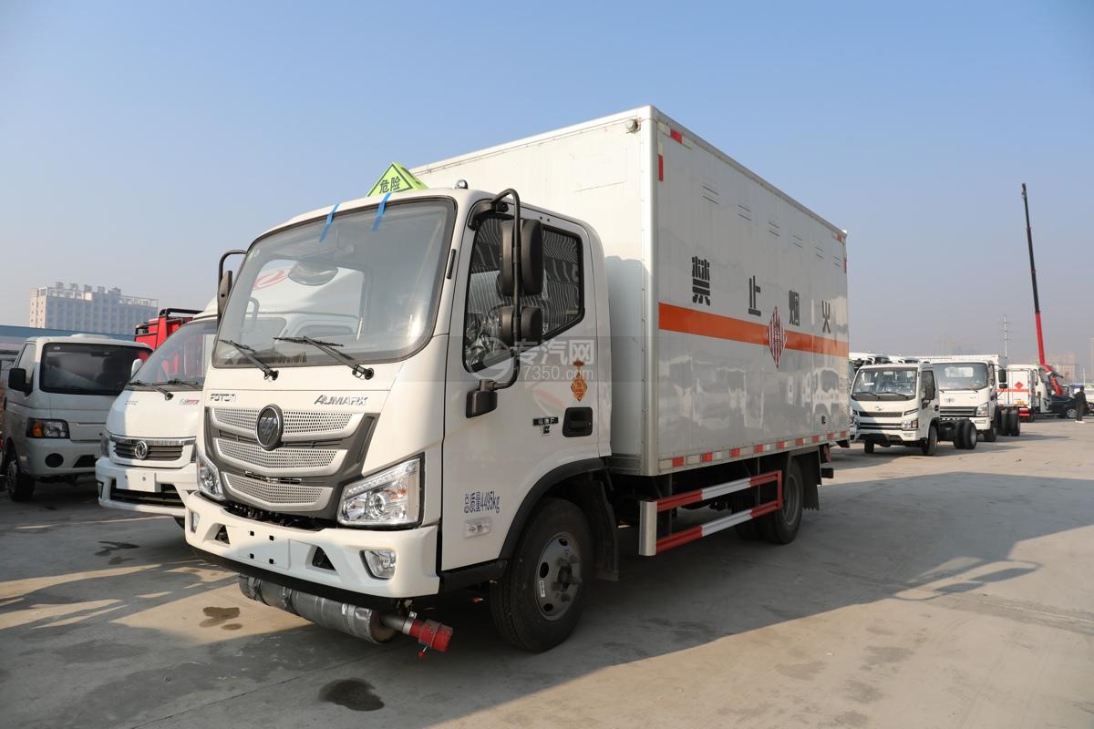 福田歐馬可S1國六易燃固體廂式運輸車
