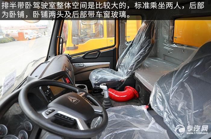 重汽豪瀚前四后八国六清洗吸污车评测驾驶室