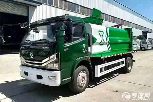 东风D7凯普特餐厨式垃圾车