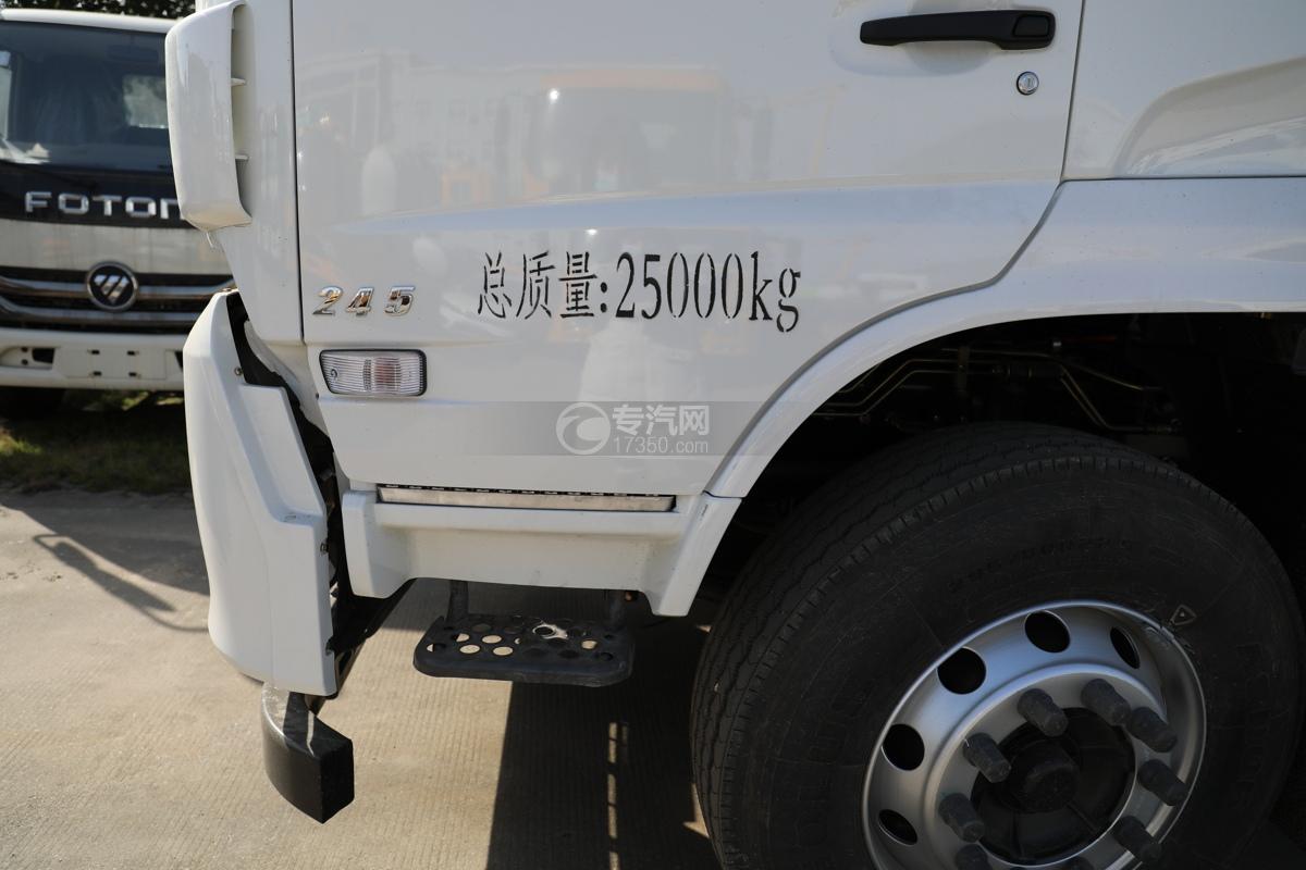 东风天锦VR小三轴17.8方洗井液车门标识